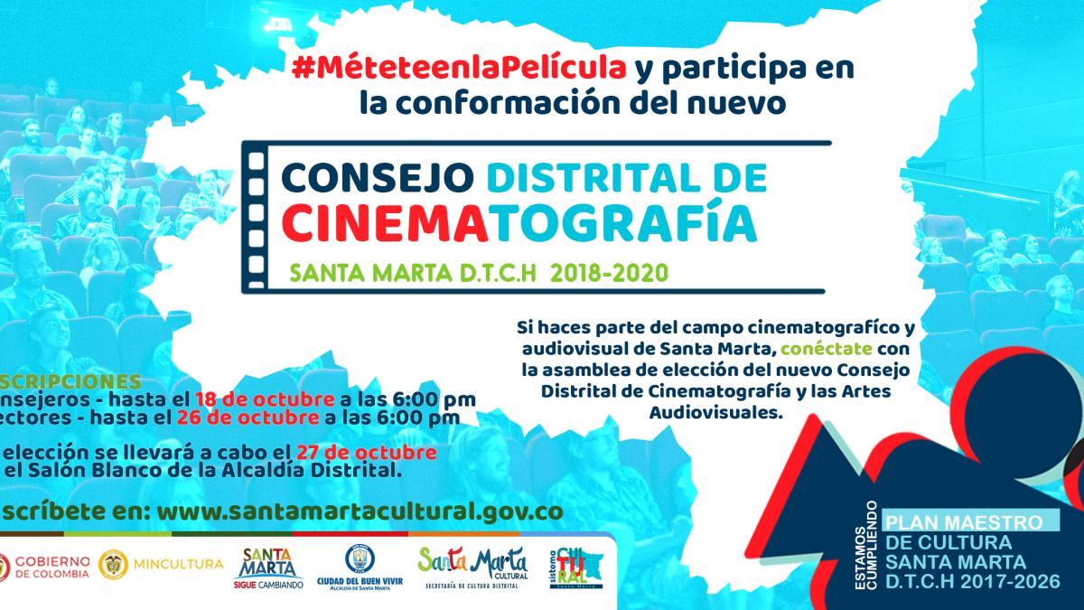 Plazo para postularse como consejeros al Consejo Distrital de Cinematografía vence este viernes